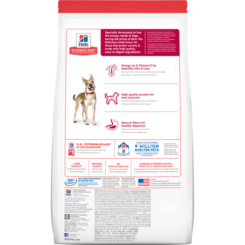 sd-canine-adult-lamb-meal-brown-rice-recipe-dry